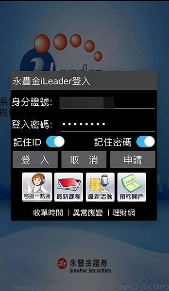 WeChat 圖片_20191114153632