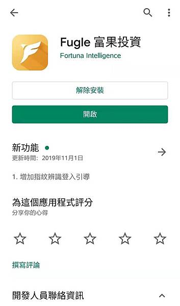 WeChat 圖片_20191115141242