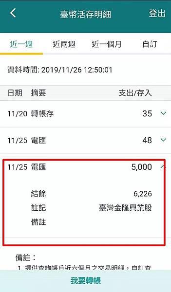 WeChat 圖片_20191202145829