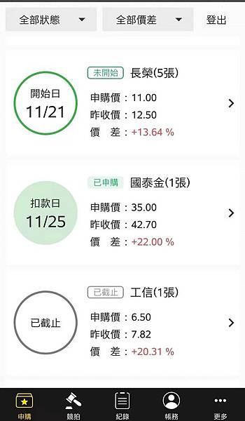WeChat 圖片_20191202151732