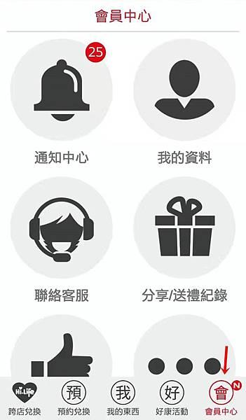 WeChat 圖片_20191203121113