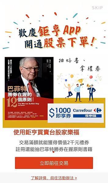 WeChat 圖片_20191204095416