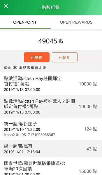 WeChat 圖片_20191203143914