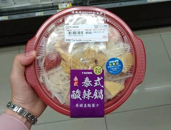 WeChat 圖片_20191206145417