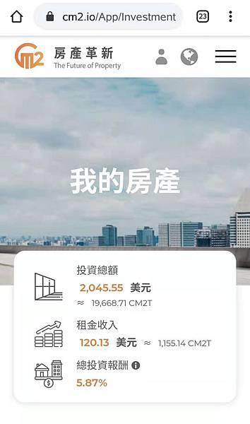 WeChat 圖片_20191218110241
