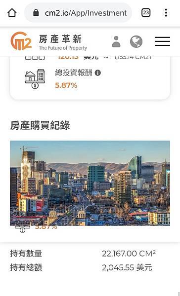 WeChat 圖片_20191218110237