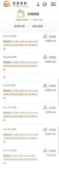 WeChat 圖片_20191218110245