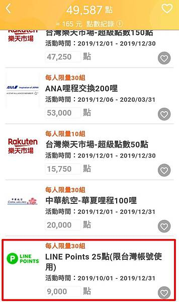 WeChat 圖片_20200101134355