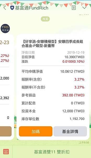 WeChat 圖片_20200101134151