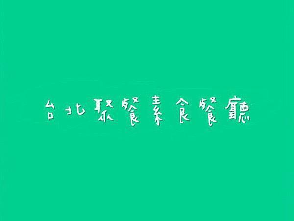 S__142991375.jpg