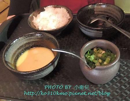 三味鍋物 103