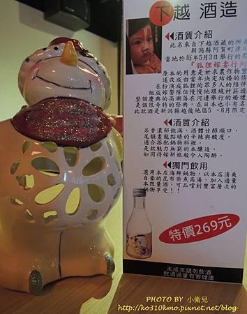 三味鍋物 004