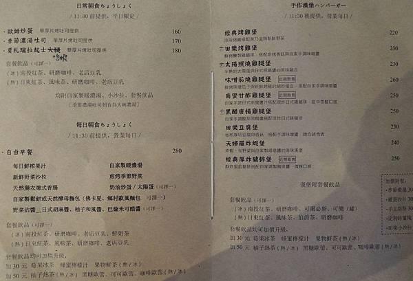FISH台中美食之旅 004
