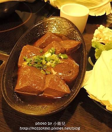 輕井澤 004
