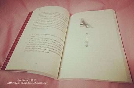 指間 008_meitu_2