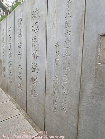 桃園小鴨新竹內灣 103