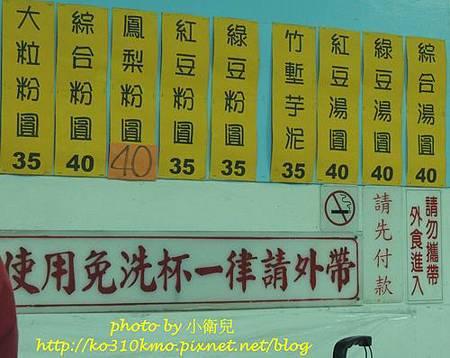 桃園小鴨新竹內灣 166