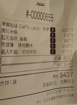 君君in Kenny 066