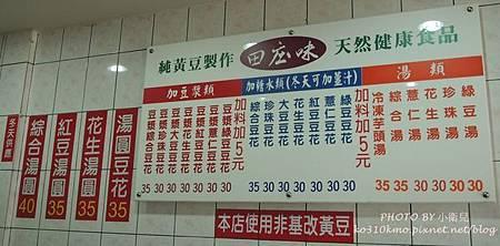 尋鹿咖啡with Fish 064