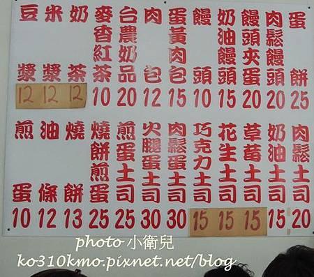 藤山桐花季 097
