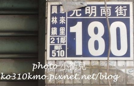 藤山桐花季 095