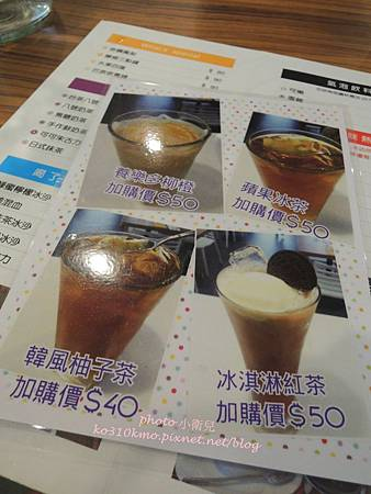 i-KiRei蜜桃波波凍 085