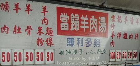 2014嘉義高雄 091