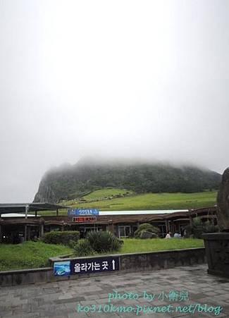 濟州島 150