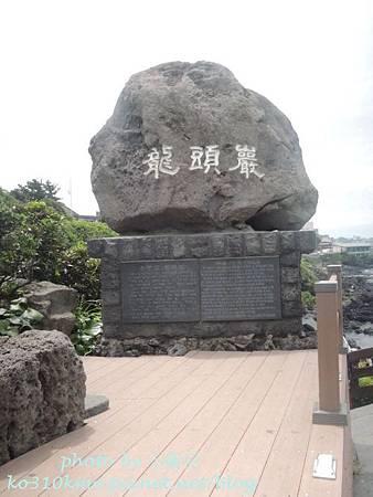 濟州島 272