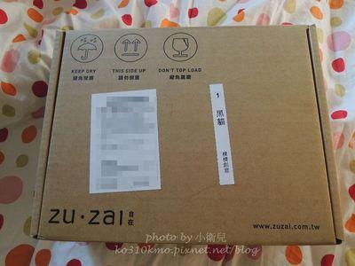 Zuzai自在保暖內著 021