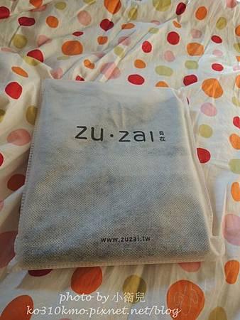 Zuzai自在保暖內著 025