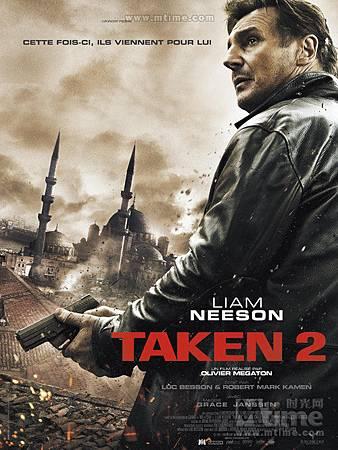 Taken_2_Poster