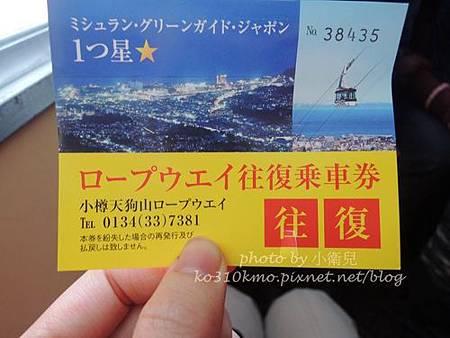 2015北海道 361