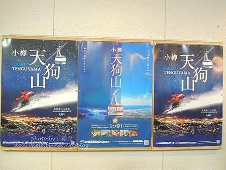2015北海道 392