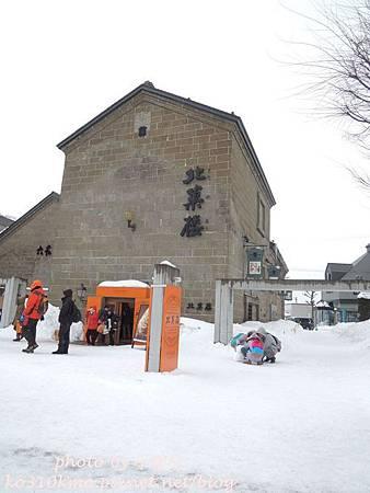 2015北海道 411