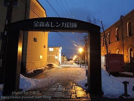 2015北海道 541