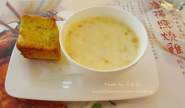 梨子咖啡館 (14)
