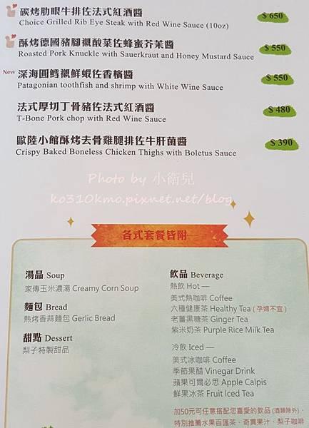 梨子咖啡館 (4)