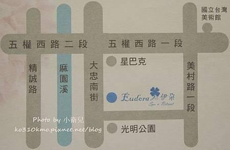 Eudora伊朶Spa (25)