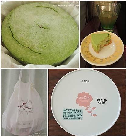鮮之味乳酪手工蛋糕房 (7)