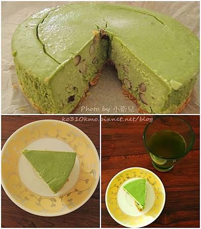 鮮之味乳酪手工蛋糕房 (2)