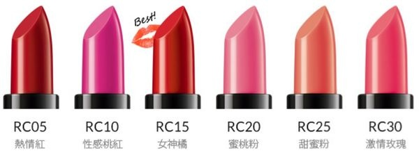 UNT狠狠吻我絲光唇膏-RC25 甜蜜粉 (2)
