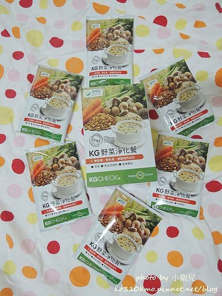 KGCHECK野菜淨化餐 (5)