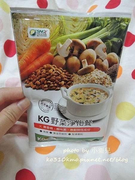 KGCHECK野菜淨化餐 (3)