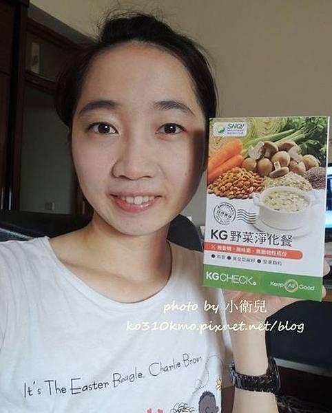 KGCHECK野菜淨化餐 (4)