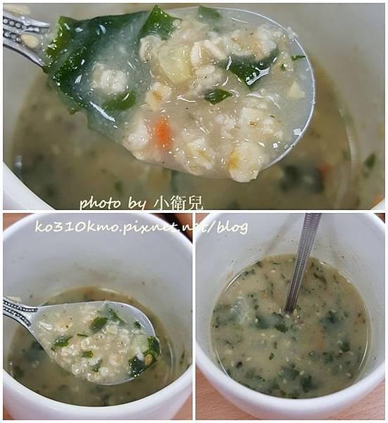 KGCHECK野菜淨化餐 (1)
