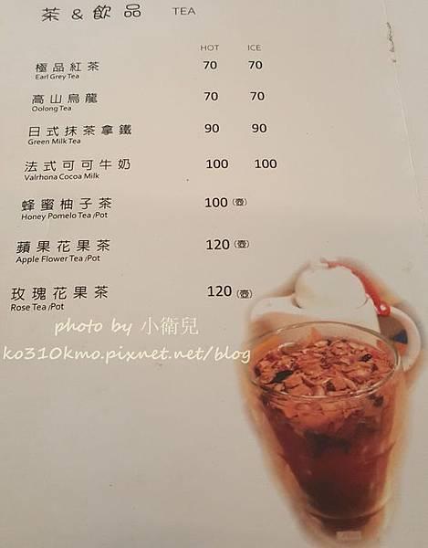 台中Smoko Cafe菜單_03