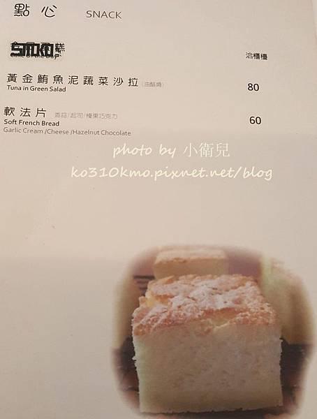 台中Smoko Cafe菜單_07