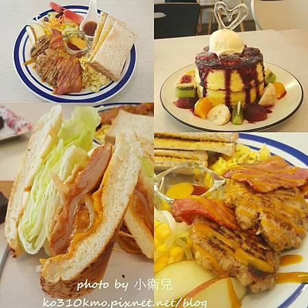 台中Smoko Cafe