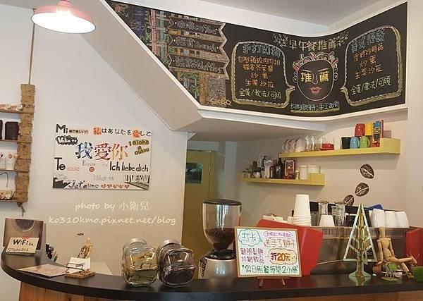 台中Smoko Cafe_02